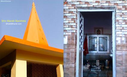 श्री शिव मंदिर () - National Highway 2, Bachhela Bachheli Sirsaganj Uttar Pradesh