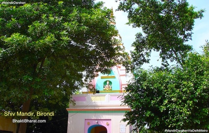 श्री शिव मंदिर () - Village Birondi Greater Noida Uttar Pradesh