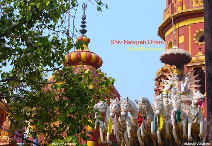 श्री शिव नवग्रह मंदिर धाम () - Chandni Chowk Chandni Chowk New Delhi