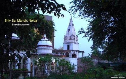 शिव साईं मंदिर () - Sector-18 Noida Uttar Pradesh