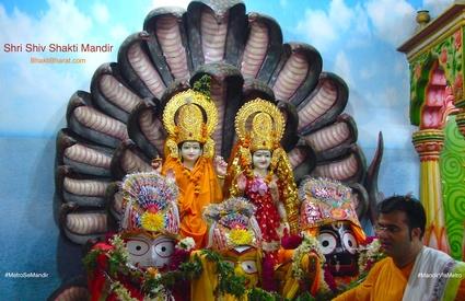 Prachin Shri Shiv Shakti Mandir () - Near Mahagun Metro Mall, Sector 3 Vaishali Ghaziabad Uttar Pradesh