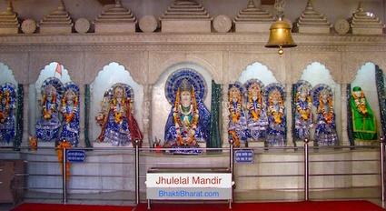 श्री झूलेलाल मंदिर () - Patel Rd, New Moti Nagar Delhi New Delhi