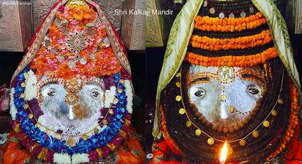 श्री कालकाजी मंदिर () - Ma Anandmayee Marg, NSIC Estate, Okhla Phase III Kalkaji New Delhi