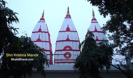 श्री कृष्ण मंदिर, ब्रिजघाट () - Brijghat Garh Mukteshwar Uttar Pradesh