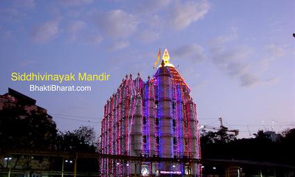 Shree Siddhivinayak Ganapati Temple () - SK Bole Marg, Prabhadevi Mumbai Maharashtra