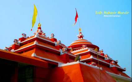 सिद्ध महावीर मंदिर, पुरी () - Atta Kolo Lane Puri Odisha