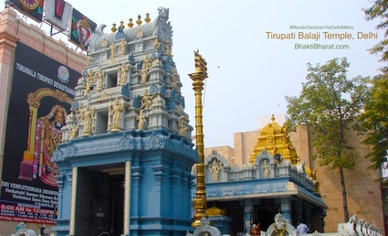 Tirupati Balaji Mandir () - Udhyan Marg, Presidents Estate Mandir Marg New Delhi