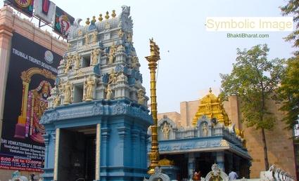 Tirupati Balaji () - Tirumala Tirupati Andhra Pradesh