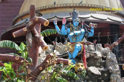 श्री वैष्णो देवी मंदिर () -  Gulabi Bagh New Delhi