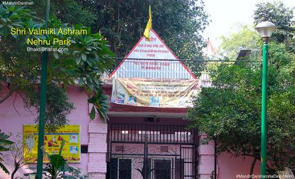 Bhagwan Shri Valmiki Ashram () - Nehru Park, Chanakyapuri New Delhi - 110021 Delhi New Delhi