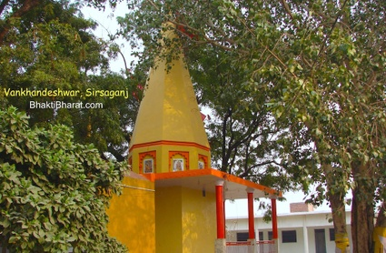 श्री वनखण्डेश्वर मंदिर () - Khemganj Sirsaganj Uttar Pradesh