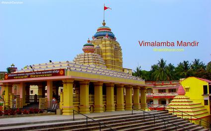 Shri Vimalamba Shakti Peeth () - Govardhan Math Puri Odisha