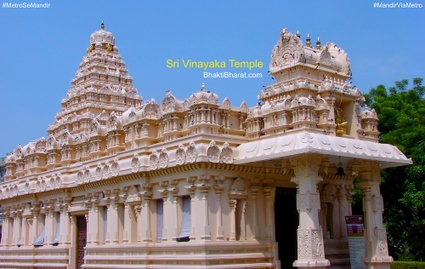 Sri Vinayaka Temple () - JSS Academy Of Technical Education Campus, Sector-62 Noida Noida Uttar Pradesh