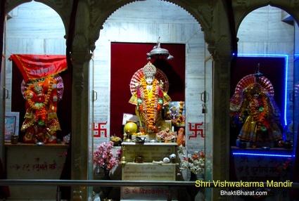 Bhagwan Vishwakarma Mandir () - Ratan Lal Market, Kaseru Walan Paharganj New Delhi