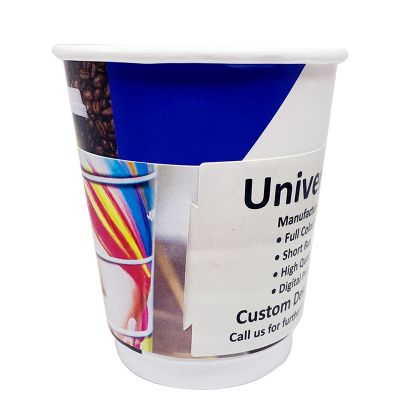 HC08-WR1 280ml Unbranded Cardboard Coffee Cups With 80mm Lid - Digital Printed Wrap