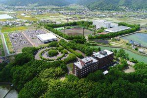 Hioki's Forest Hills campus