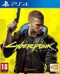Cyberpunk-2077-Day-One-Edition-PS4-D-F-I-E