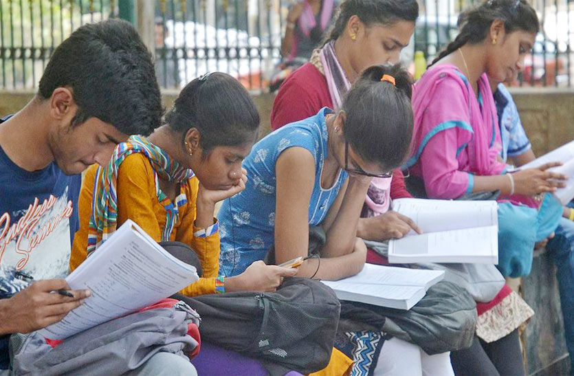 Rajasthan-BSTC-Exam-2020-Today