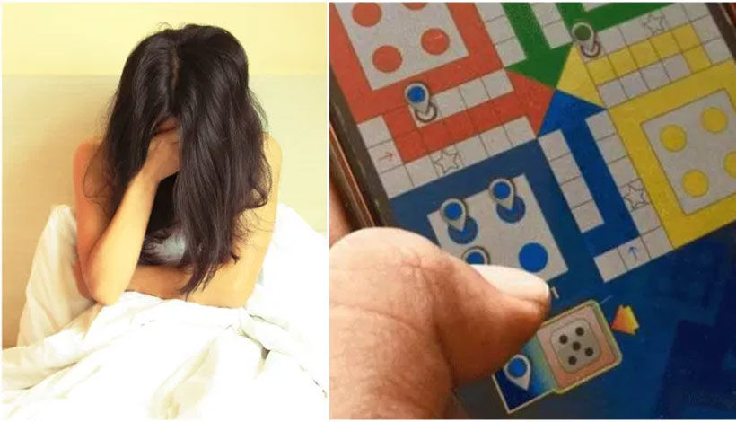 ludo game daughter-complaint-aginst-father in mp