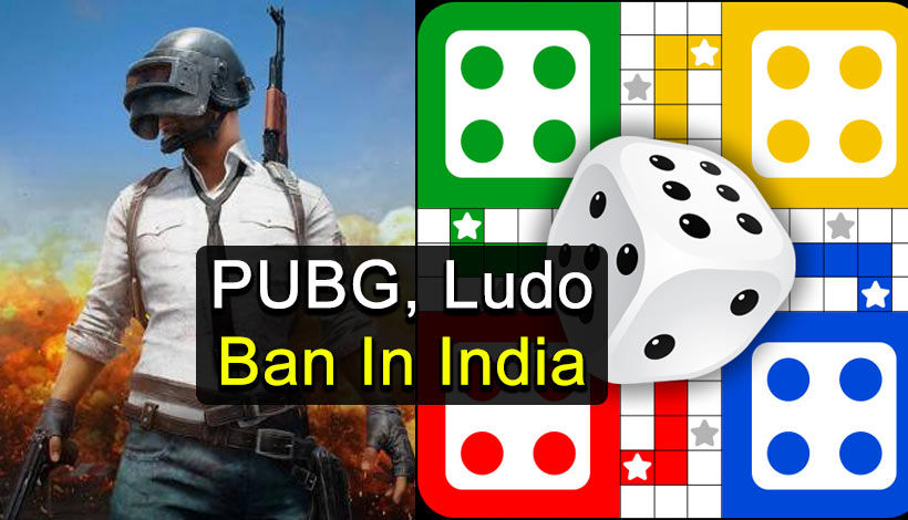 pubg-ludo-ban-in-india-118-chinese-apps-ban-list