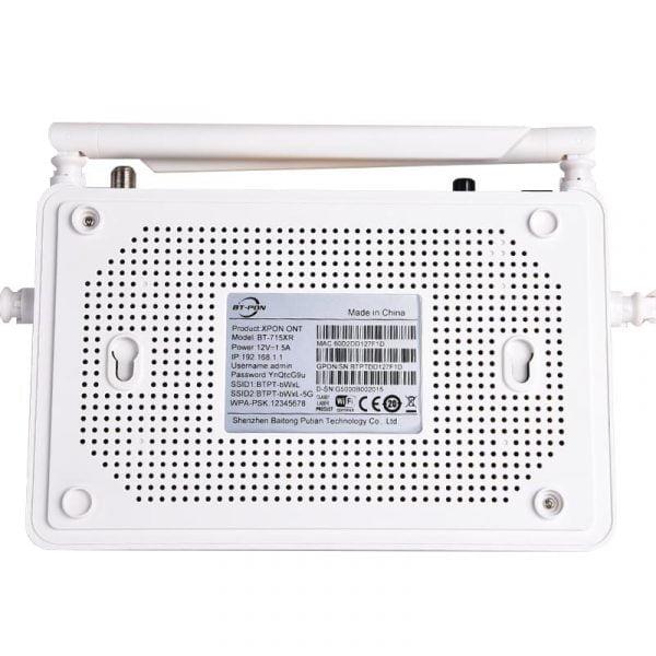 netlink fibre modem router gpon huawei