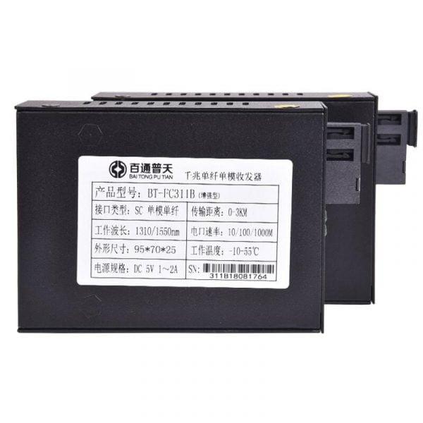 Media Converter BT FC311-04