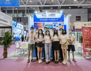 Staffs of BT-PON at CIOE2021