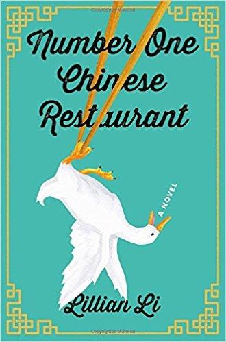chineserestaurant cea8d