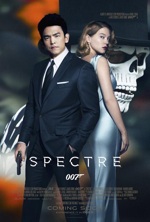 05 spectre james bond poster 210ff