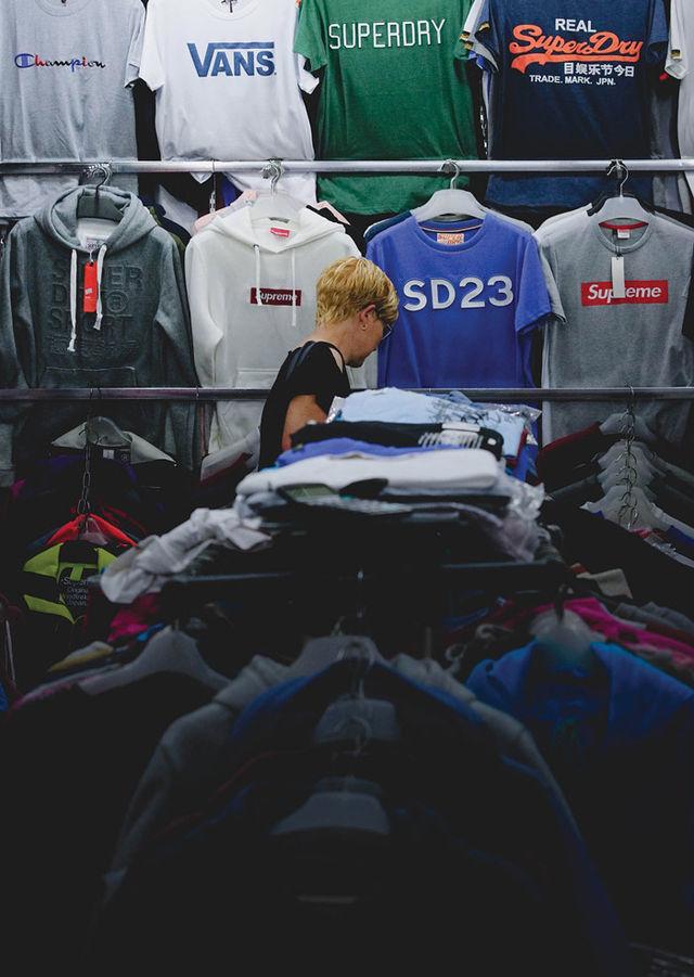 Fake Market Tshirt 8b2b4