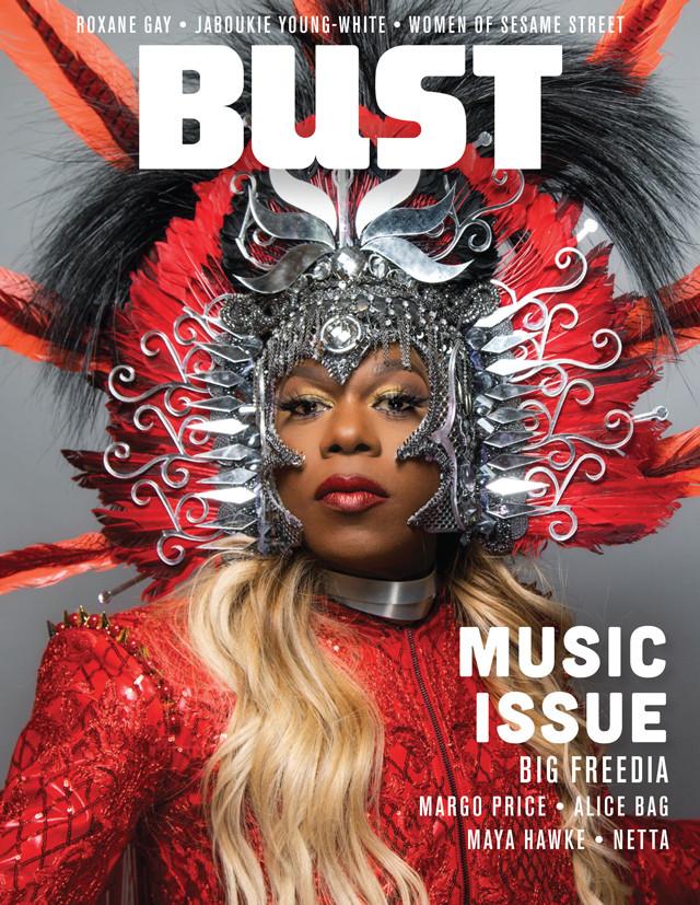 big-freedia-cover-image