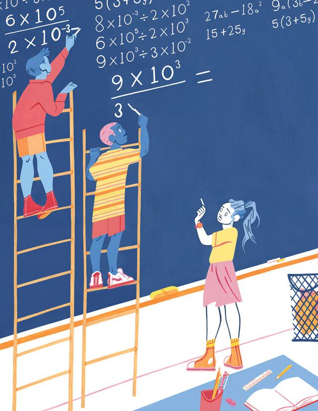 maths1 31138