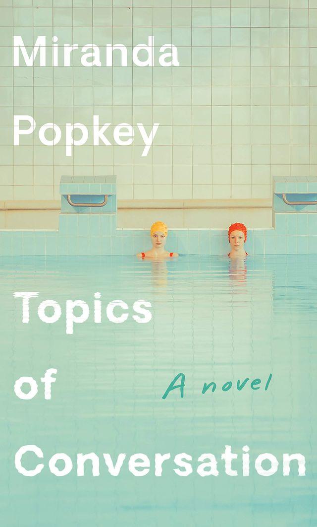 popkey e71d9
