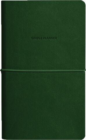 Planner 234b7