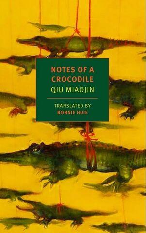 BUST Notes of a crocodile Qiu Miaojin ba45d