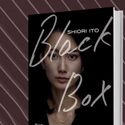 blackbox a93cd