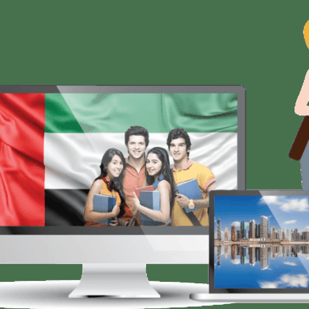 在迪拜的顶尖大学学习