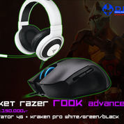 Paket Razer Rook Advanced (Mouse Imperator 4G + Headset Kraken Pro Black) (10081869) di Kota Jakarta Barat