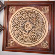 Kaligrafi Kayu Ukir Dimensi Potongan 9jt Khusus Dibulan Ramadhan