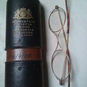 Kacamata(2+) Th1925
