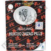 Jinzhuang HUATUO ZAIZAO PILLS (Stroke, Darah Tinggi, Hilangkan Bekuan Darah, Dll.) (12505295) di Kota Bekasi