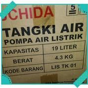 Tabung Tangki Pompa Air New (12570851) di Kota Tangerang