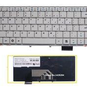 Keyboard LENOVO S10 S9 S20 - WHITE (13104791) di Kota Surabaya