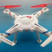 RC DRONE LIAN SHENG LS 127 TERMURAH (13977517) di Kota Surabaya
