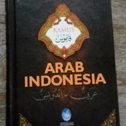 KAMUS BAHASA ARAB INDONESIA (13993119) di Kab. Kuningan