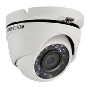Paket CCTV Ekonomis 4CH Indoor AHD 1.0MP 720P