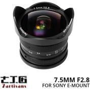 Lensa 7ARTISANS 7.5MM F2.8 FOR Mirrorless SONY E-MOUNT