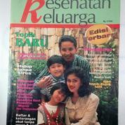 Buku Bekas Kamus Panduan Kesehatan Keluarga (14254333) di Kota Medan