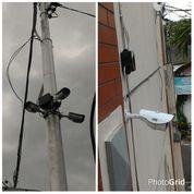 Paket Cctv Online Free DVR (14711163) di Kota Semarang