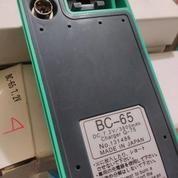Battery Nikon BC-65